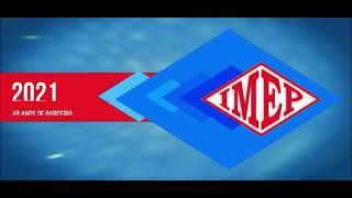 Carreta Calda Pronta IMEP - aumente a sua produtividade e eficiência