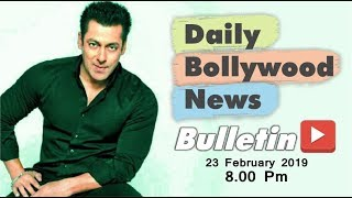Latest Hindi Entertainment News From Bollywood | Salman Khan | 23 February 2019 | 8:00 PM