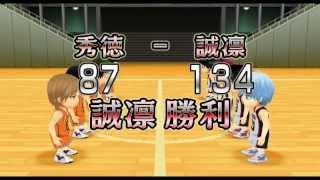 Kuroko no Basuke: Game of Miracles Part 1 (キセキの試合)