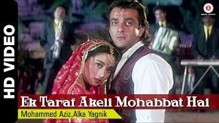Download Video Ek Taraf Akeli Full Video | Mahaanta (1997) | Sanjay Dutt, Madhuri Dixit | Mohammed Aziz,Alka Yagnik MP3 3GP MP4