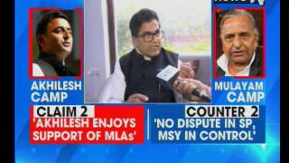 Mulayam Singh: Ram Gopal Can't Call Nat'l Convention