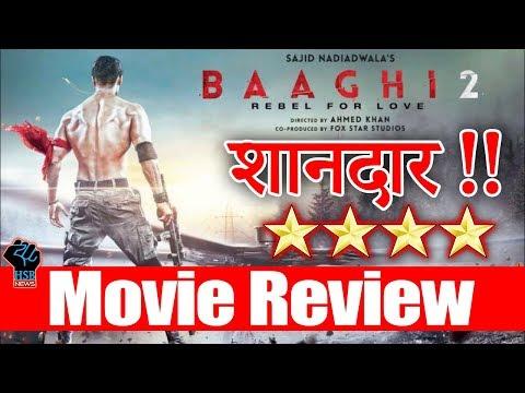 ज़बरदस्त हैं Baaghi 2 Movie Review: Box Office| Budget|Cast|Screens|Story|Tiger Shroff|Disha Patani|