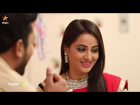Avalum Naanum |  26th February to 2nd March 2019 - Promo