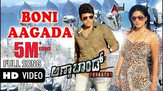 Anna Bond Kannada Movie HD Video Songs | Boni Aagada Hrudayana | Puneeth Rajkumar, Priyamani