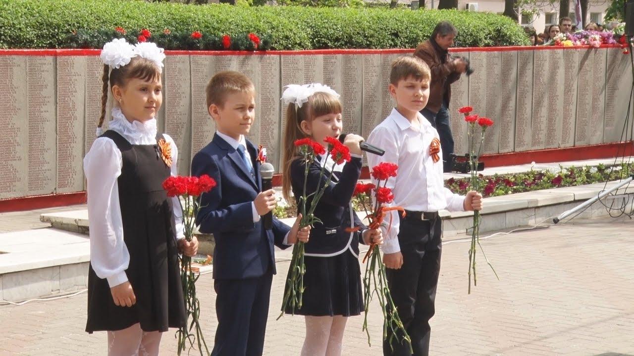 Новошахтинск  Википедия