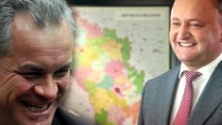 Чем обернется для Молдовы сговор Плахотнюка и Додона