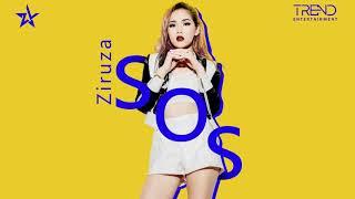 Ziruza - S.O.S. (Audio)