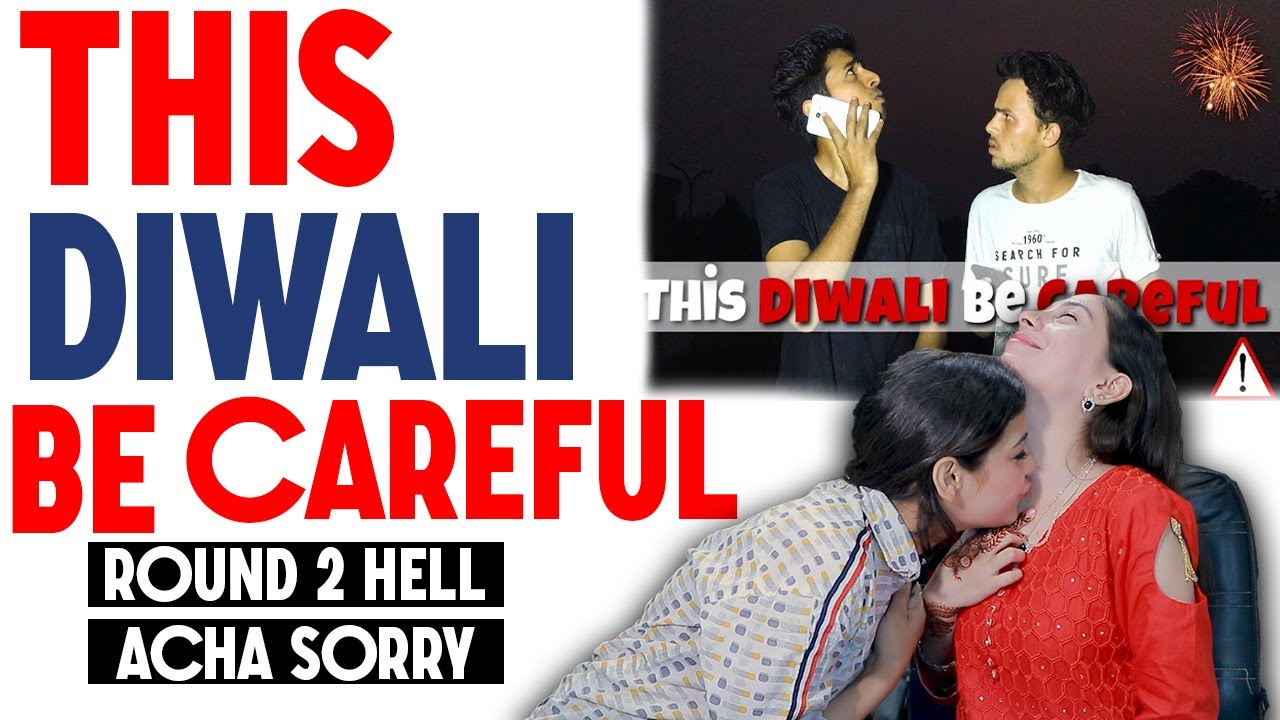 THIS DIWALI BE CAREFUL | REACTION | Round2Hell | ROUND2HELL NEW VIDEO | R2H | ACHA SORRY REACTION