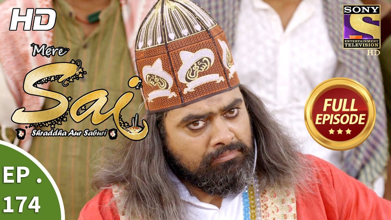 Download Mere Sai - Ep 174 - Full Episode - 25th May, 2018