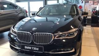BMW 7 G11 730d xDrive Black Individual Merino Kashmir Beige  Zdunek Gdynia 01 2017