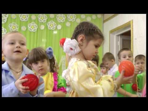 Игра Лучики с утренника 8 Марта 2016 в младшей группе
