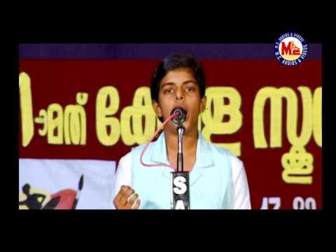 Malayalam Padyam Chollal 14 - Unaratha Padmatheerthangal (Murukan Kattakkada)