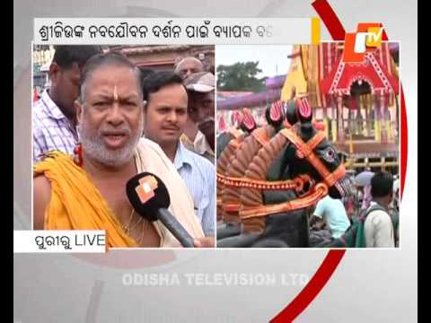 Devotees throng Puri for Nabajouban darshan -PURI RATHA YATRA 2017