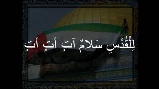 Fairuz - Jerusalem - Flower of Cities - فيروز - زهرة المدائن - القدس + Translation + subtitles