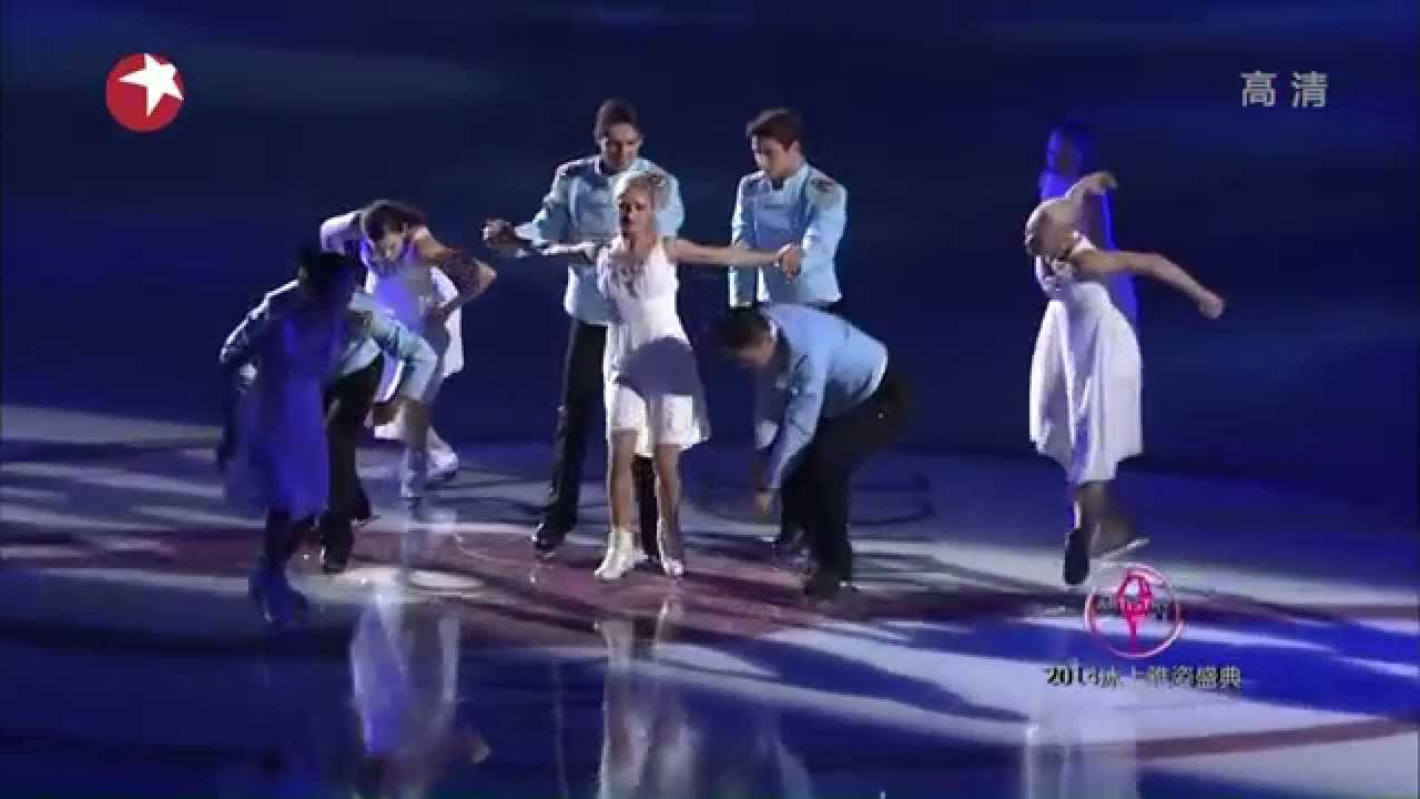 2014 Artistry on Ice, Shanghai - 2nd Opening (Dragon TV HD)