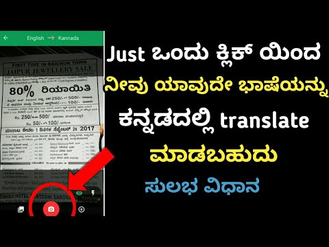 Google Translate Camera Instant Translation All Languages To