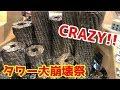 【メダルゲーム】バベルのメダルタワーで大量にタワーを出現させて崩してみた!