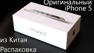 видео Iphone 5 из китая обзор