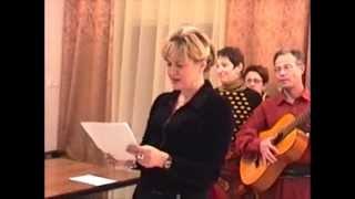 Марик и Лена Эппель, 30 лет свадьбы, реставрация поздравлений
