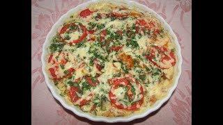 Открытый пирог с копчёной курицей, перцем и помидорами