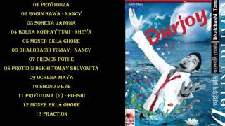 arfin rumey new song 2011 (Bhalobashi Tomay Full Album )