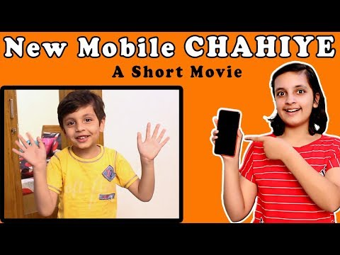 NEW MOBILE CHAHIYE | A Short Movie #Bloopers | Aayu And Pihu Show