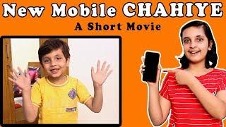 MOBILE NAHI CHAHIYE | Moral Story for Kids #Bloopers | Types of Kids | Aayu and Pihu Show