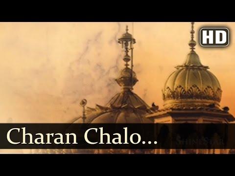 Charan Chalo - Gurmat Sangeet Karaoke