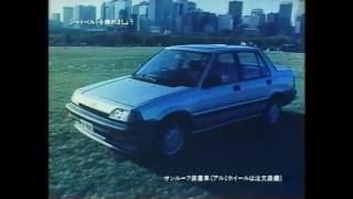 Honda tvcm 1983 Civic sedan
