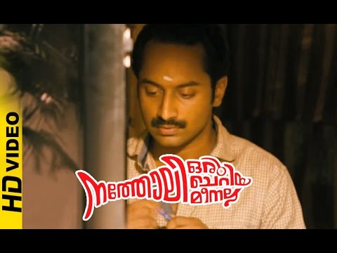 Natholi Oru Cheriya Meenalla Malayalam Movie | Fahad Fazil in his Room | 1080P HD