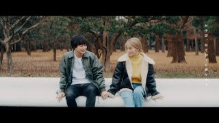GIRLFRIEND / それだけ。(Produce by 清水翔太) MUSIC VIDEO