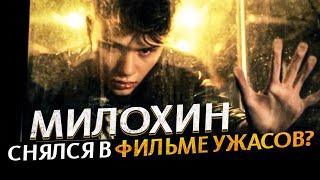 [ТЬМА: Монстры За Поворотом] ТРЕШ ОБЗОР фильма Джиперс Криперс недоделанный