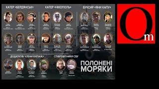 Несмываемый позор России