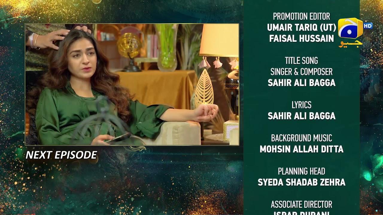 Mohabbat Chor Di Maine - Episode 25 Teaser - 25th October 2021 - HAR PAL GEO