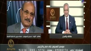 بالفيديو.. وزير داخلية أسبق عن دعوات الإخوان للتظاهر:
