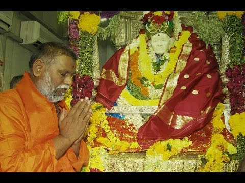Sri Guru Krupa