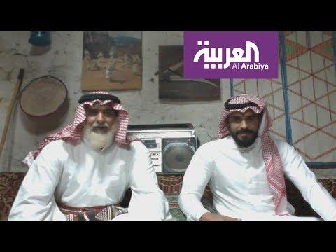 صباح العربية | عيد وسعيد يعكسان بالكوميديا تراث الباحة  - نشر قبل 2 ساعة