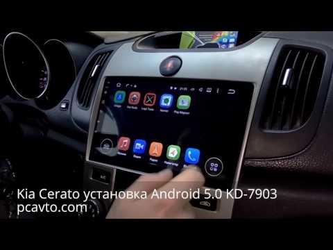 Kia Cerato установка магнитолы на Android 5.0 KD-7903