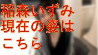関連サイト http://blog.livedoor.jp/uwasainfo/archives/2384824.html ...