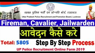 How To Apply UP Police Fireman & Jail Warder Form 2019 | Online Apply step by step Up Police Vacancy