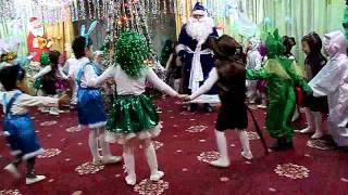 Танец с Дедом Морозом