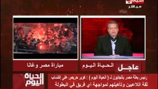 فيديو| محمد عبد الشافى يقاتل للحاق بمواجهة المغرب