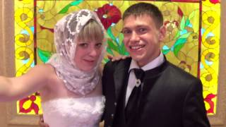 Отзывы после свадьбы 13.07.13 Павел и Светлана