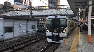 E257系0番台 八王子発車