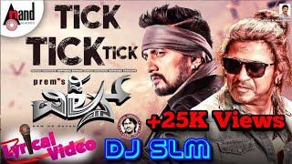 Ede tarahada kannada dj songs, hindi songs and all types galigagi namma slm mixing channel annu like, share, comment subscribe maadi, tick...