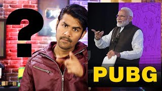 Aise Hoga PUBG Ban !! | PM On PUBG |  PUBG Bad For Your Studies ?