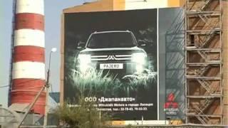размещение рекламы ГК Линтэк(, 2009-12-08T13:07:45.000Z)