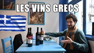 Les vins grecs du restaurant Aphrodite