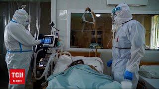 Коронавірус в Україні минулої доби від ускладнень хвороби померло 317 людей