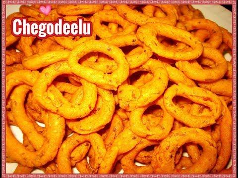 How To Make Chegodi Recipe in Telugu  || Andhra traditional snacks/ వరిపిండి చెగోడీలు / Kadboli